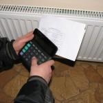 Платежи за отопление пока не повысятся