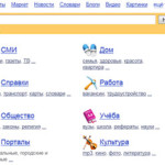Регистрация в каталоге Яндекс: инструкция