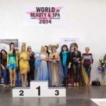 5-6 сентября в Праге состоится выставка WORLD OF BEAUTY & SPA