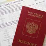 Приглашение для визы
