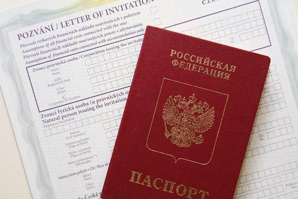 выбранную какие нужны документы чтобы поехать в грузию нашем интернет-магазине
