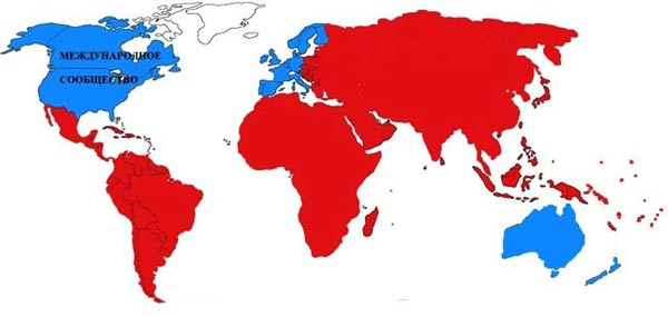 Третья-мировая-2014