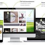 Создание бизнес-сайтов: 10 советов