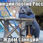 70% чешских фирм поддерживают санкции против России