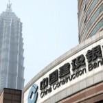 Банковский рынок Чехии пополнится крупным игроком из Китая