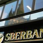 Сбербанк в Чехии защитил свой товарный знак