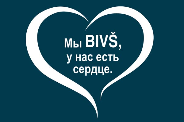 BIVS-srdce-RU