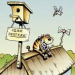 Договор аренды – новые тонкости