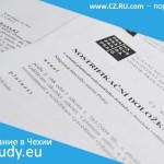 Нострификация в Чехии претерпит изменен