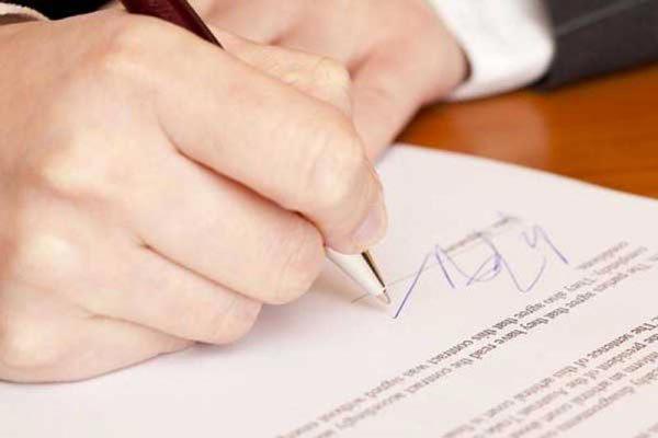 Изменения-в-учредительных-документах