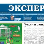 """Мы выпустили ноябрьский номер газеты """"Эксперт"""""""