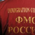 За двойное гражданство ФМС оштрафовало более 40 тыс. человек