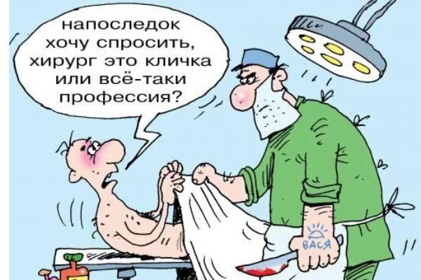 Лечащий-врач