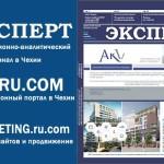 Вышел октябрьский номер журнала «Эксперт»